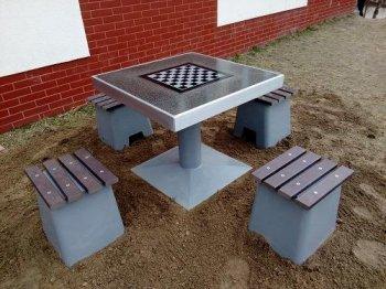 stol do szach